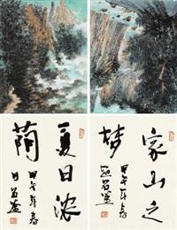 山水 (二帧) 镜心 设色纸本 (2 works) by zhao mingfu
