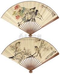 殷殷探看 梅花麻雀 (recto-verso) by zhu cheng and ren yi