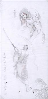 drawing for tokaido yotsuya ghost story by hisashi tenmyouya