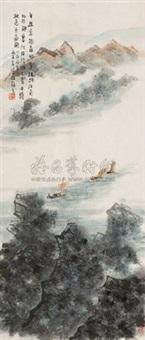山水 by lin xiaozhi