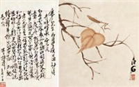 书画双挖 (2 works on 1 scroll) by chen banding and qi baishi
