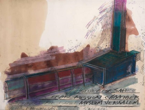 study for smoke transmission chamber project for israel museum jerusalem by dennis oppenheim