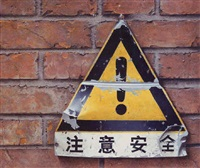 safety sign by liu jigang