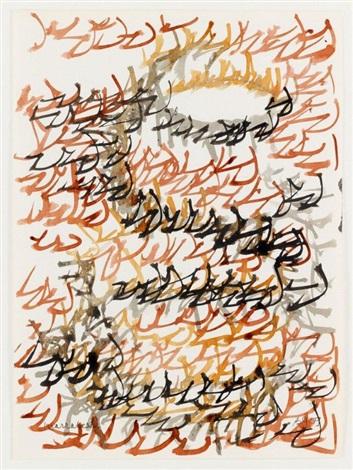 les chansons de marrakech by brion gysin