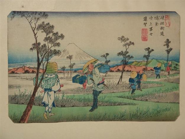 promeneurs au bord des rizières à fukiage station 8 soixante neuf stations du kisokaido by keisai eisen