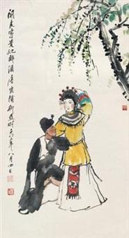 贵妃醉酒图 by tang yun and guan liang