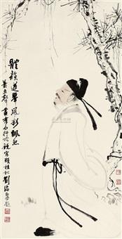 人物 (landscape) by xiao lisheng, rao zongyi and liu haisu