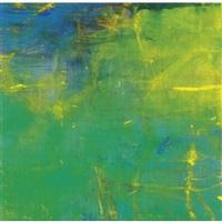 suiu (green rain) by tamihito yoshikawa