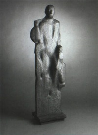 emerging figure by anne kahane