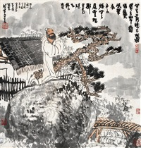 松居图 (scholar and pine tree) by huang qiuyuan