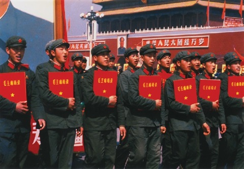 quotations from chairman mao in red guards hands by weng naiqiang