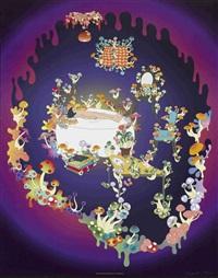 mushroom room by chiho aoshima