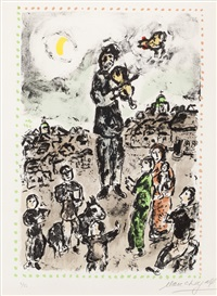 concert in the square by marc chagall