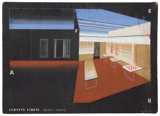 torgsin klub by georgi avgustovich stenberg