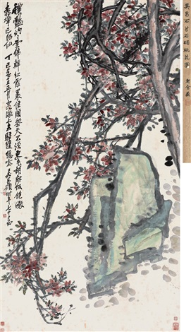 苔石桃花 peach blossom and rock by wu changshuo