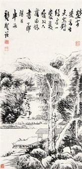 山水 by gong xian