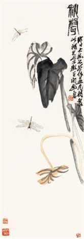 秋声图 lotus by qi baishi
