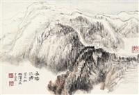 山水 镜片 设色纸本 by he haixia