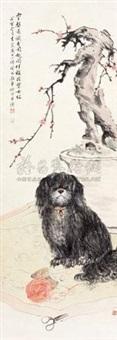 灵獒闺趣 by kong xiaoyu, wu lifu and wu qingxia