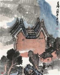 山水 by xu yinghuai