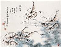 shrimp by ren ping