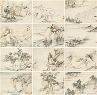 landscape (album w/12 works) by chen guan