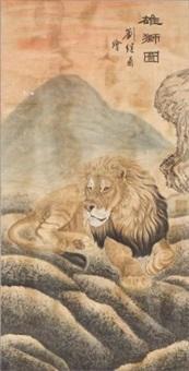雄狮图 by liu jiyou