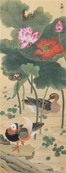 荷花鸳鸯图 by cai gongheng