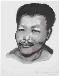 portrait of a young nelson mandela (would you trust this man with your daughter?) by marlene dumas