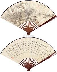 landscape and standard script calligraphy by wu qinmu and liu chunlin