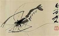 虾图 (shrimp) by qi baishi