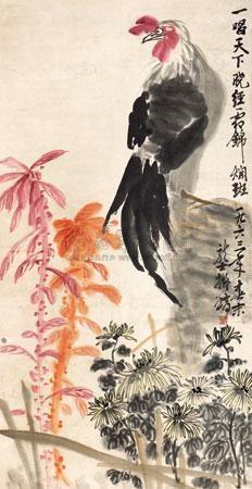 一唱雄鸡天下白 by xiao longshi
