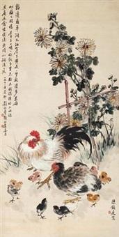 全家福 by chen zhenting