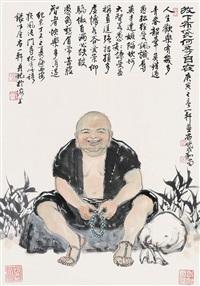 road to eternity by xu yixuan