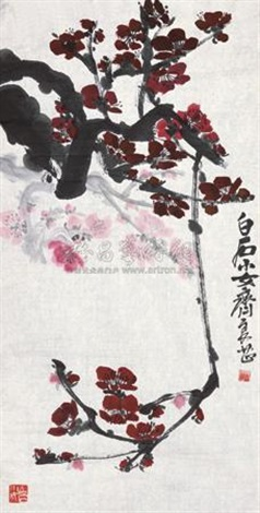 梅花 flower by qi liangzhi