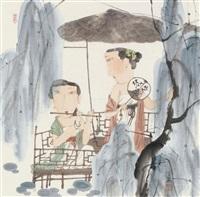 纳凉图 镜框 设色纸本 (figure) by ma xiaojuan