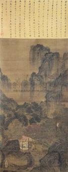 山水图 (+ shitang by wang zhuan) by zhong yin