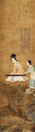 抚琴图 by qiu ying