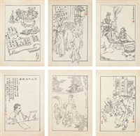 故事人物 (套四十四) 镜片 纸本 (set of 44) by fan zeng