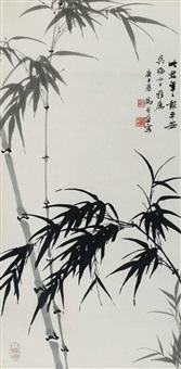 bambus by ma shouhua