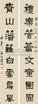隶书八言联 (couplet) by jiang fengchen