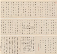 an article in running script calligraphy by xu liang