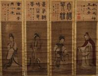 清代仕女四条屏 纸本 设色 (in 4 parts) by anonymous-chinese (qing dynasty)