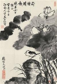 荷塘清趣 by zhou huaimin and xu yansun