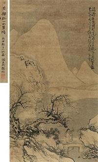 踏雪寻梅图 by huang shen
