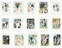 a set of 15 lithographs (set of 15) by marc chagall