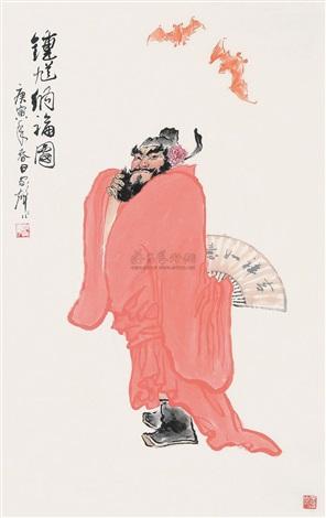 75a982a89e8 Zhong Kui enjoys a life of ease and comfort by Zheng Jiasheng on artnet