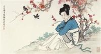 仕女 (lady) by ji kang