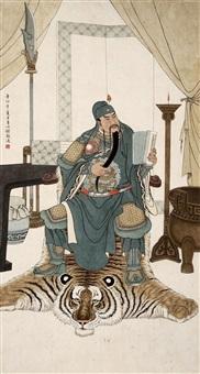 夜读春秋 by ji shuaigang