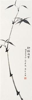 劲节凌霄 by jiang jingguo